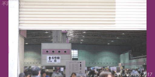 COMIC CITY 大阪 110 同人誌 即売会 コスプレ