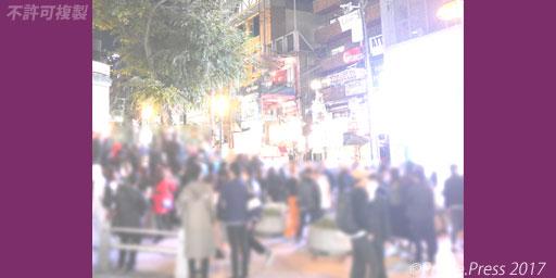ハロウィン 大阪 ミナミ