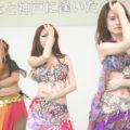 神戸まつり2017 花舞台 MAZAKI Bellydance ベリーダンス 画像