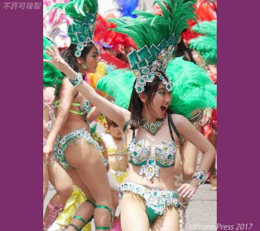 Escola De Samba KOBECCO 神戸まつり2017 サンバ 画像