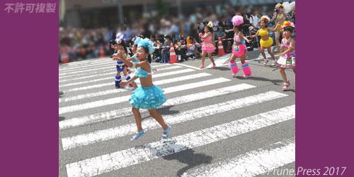 神戸まつり2017 神戸サンバチーム サンバ少女 画像