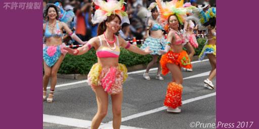 神戸まつり2017 神戸サンバチーム サンバ 画像