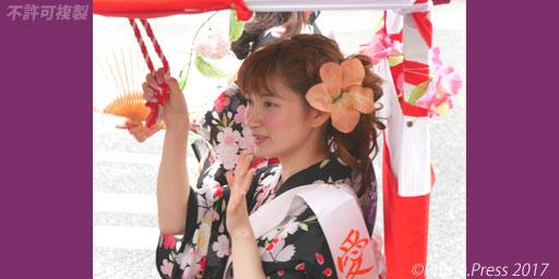 愛染まつり2017 宝恵駕籠行列 パレード 愛染娘 画像