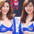 ガンバ大阪チアダンスチーム ガンバチア Gステージ 画像