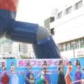 神戸まつり 2018 長田フェスティバル ベリーダンス 画像