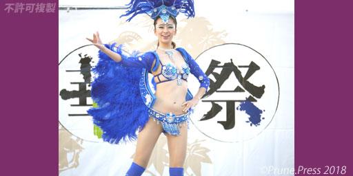 Escola De Samba KOBECCO サンバ 秋華祭 2018